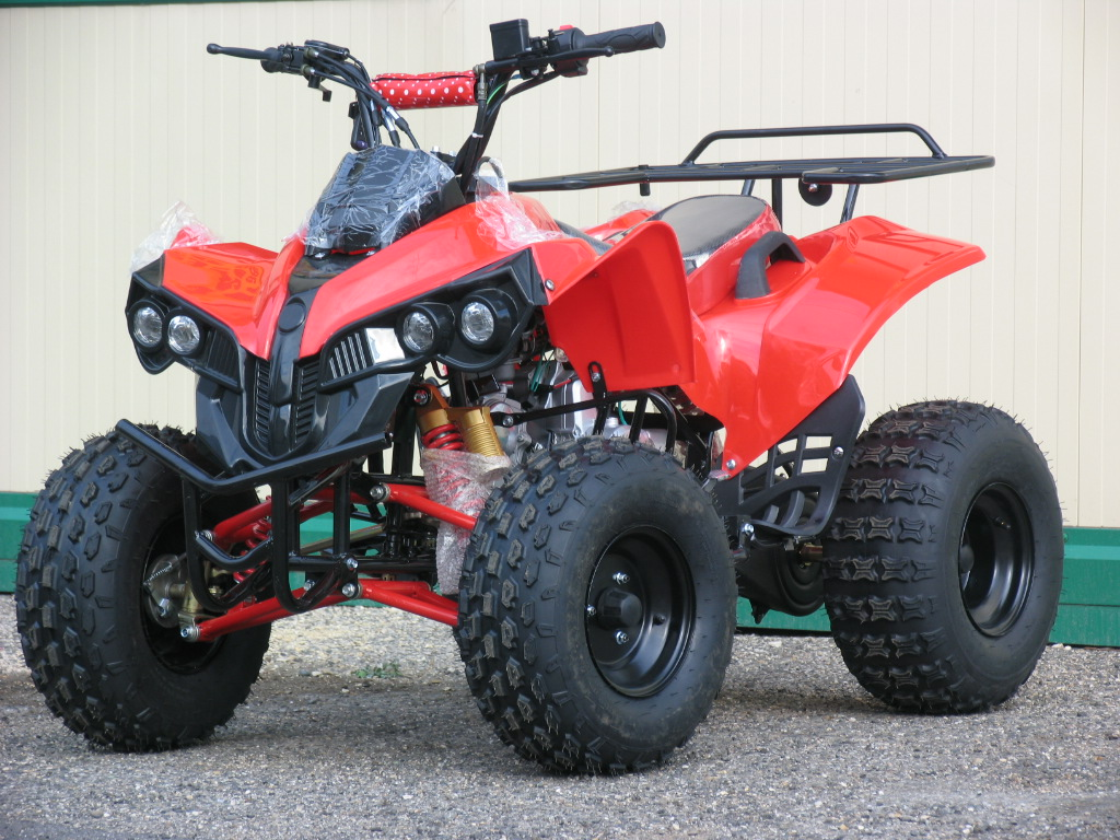 Atv 125cmc adulti si copii